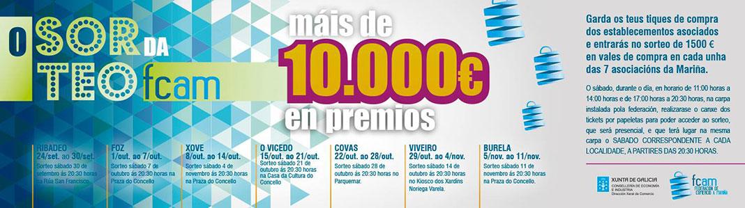 Sorteo FCAM con más de 10.000 euros en premios